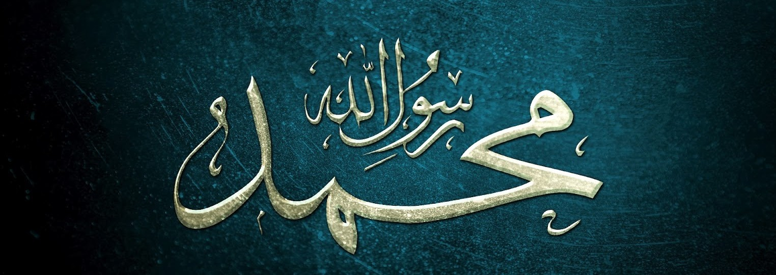 muhammed a s 3