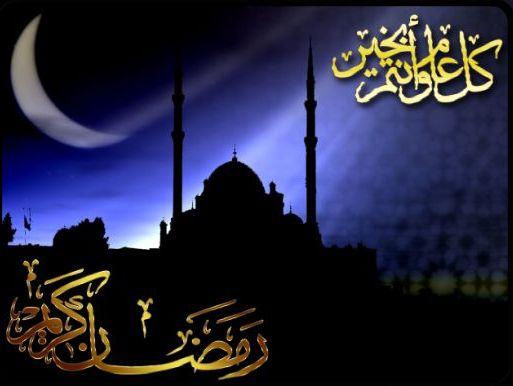 ramadan4_copy2