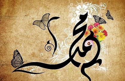 muhammed a s 2