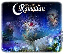 ramazanske čestitke Islamska zajednica u Bosni i Hercegovini   Islamska zajednica u  ramazanske čestitke