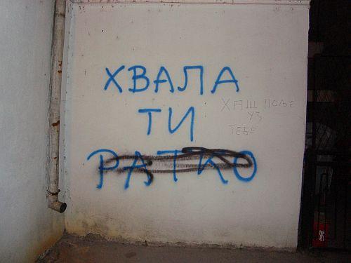 grafiti-prijepolje-2