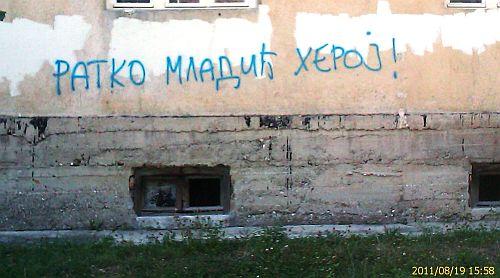 grafiti-prijepolje-3