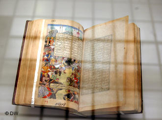 kaligrafija-i-ornamentika